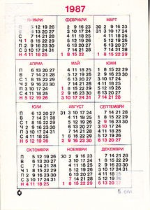 calendar_1987